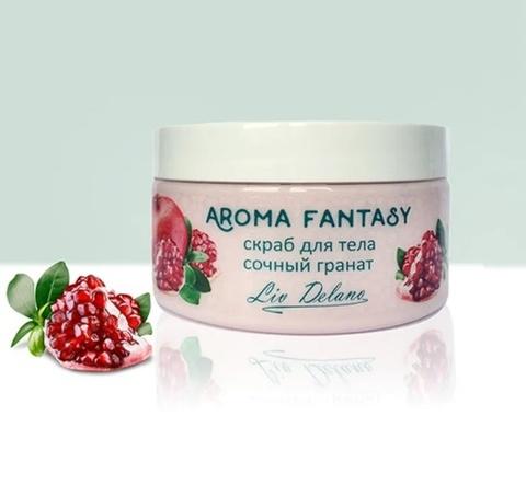 Liv-delano Aroma Fantasy Скраб для тела Сочный гранат 300г