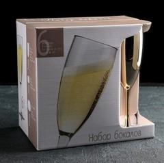 Набор бокалов для шампанского «Золото», 170 мл, 6 шт, фото 2
