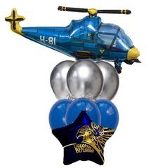 """Букет """"Синий вертолет"""""""