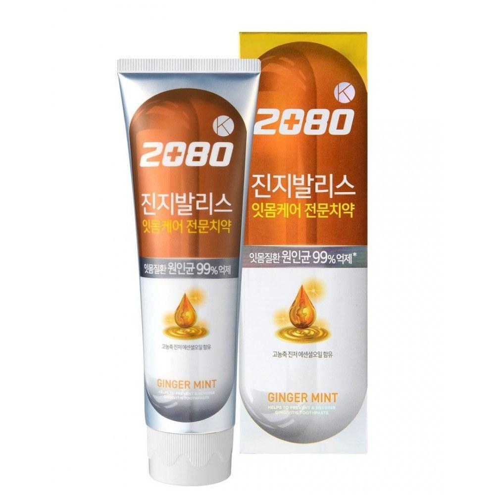 Зубная паста 2080 Кей Антибактериальная Жёлтая с гинко и имбирным маслом