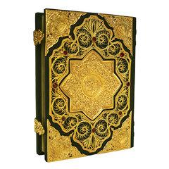 Коран средний с литьем золотой филигранью и гранатами в шкатулке