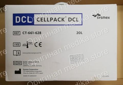 СТ661628 Универсальный дилюент цельной крови CELLPACK (20л) Sysmex Corporation, Japan/Сисмекс Корпорейшн, Япония