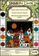 Набор для росписи панно №6