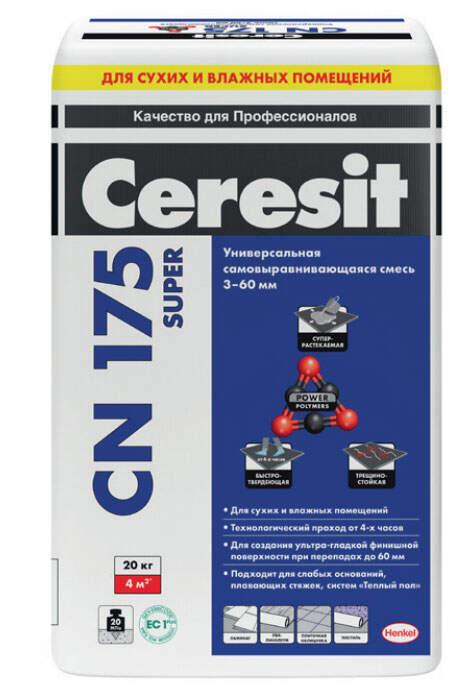 Наливные полы Наливной пол Ceresit CN175 3-60 мм, самонивелирующийся, 25 кг 0d9666f4ee424daf83d80d4b326d4368.jpg