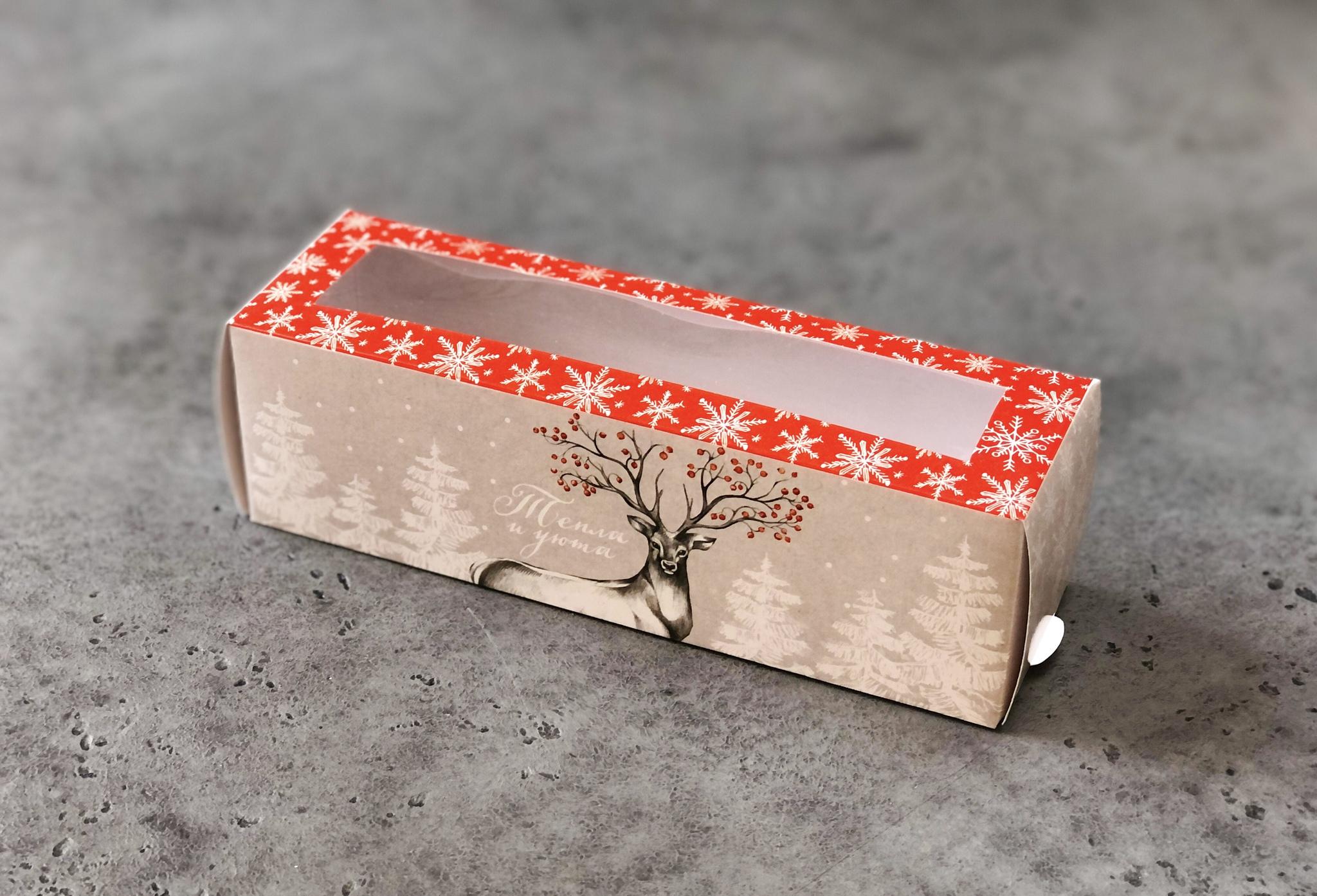 Коробка новогодняя для макаронс «Тепла и уюта», 18х5,5х5,5 см