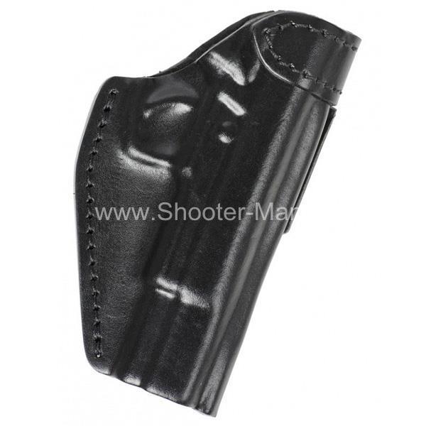 Кожаная кобура на пояс для пистолета Гроза - 03 ( модель № 7 )