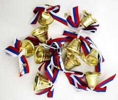 Колокольчик золотой лента триколор 10шт