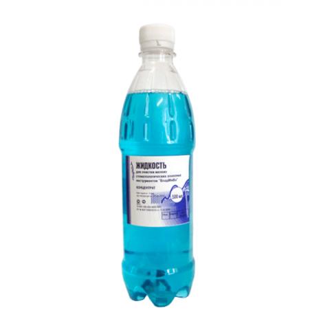 Жидкость-концентрат для очистки фрез/боров 500 мл