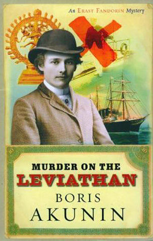 9780753818435 - Murder on the Leviathan
