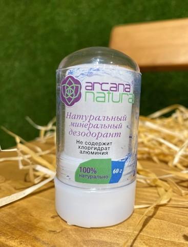 Дезодорант минеральный Arcana Natura 60г