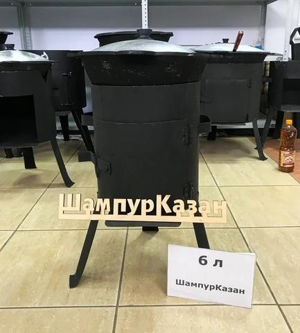 "Комплект ""Печка с дверцей + казан 6 литров """
