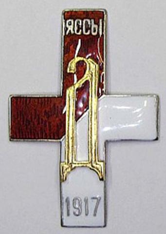 Знак Дроздовского полка (копия)