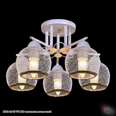 12221-0.3-05 WT/RD светильник потолочный