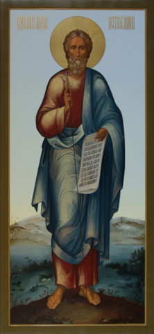 Икона святой Андрей Первозванный на дереве на левкасе мастерская Иконный Дом