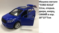 Машина мет. KUGA-BU Fopd Kuga (СБ) синий