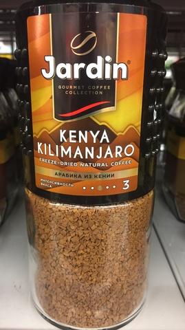 Кофе Жардин Кения Килиманджаро