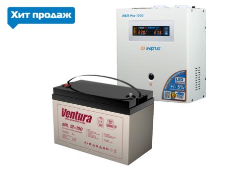 Комплект ЭНЕРГИЯ PRO 1000+VENTURA GPL 12-100