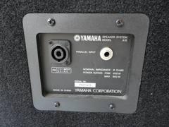 Акустические системы пассивные Yamaha A15