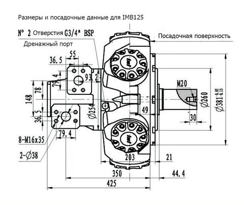 Гидромотор IMB 125-2000