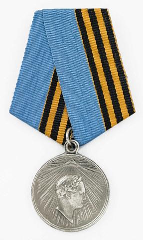 """Медаль """"За взятие Парижа"""" (копия)"""