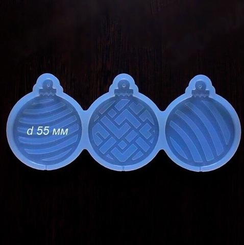 Силиконовая форма для леденцов ЕЛОЧНЫЕ ИГРУШКИ прозрачный силикон (Диаметр 55мм)