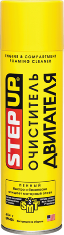 5435 Пенный очиститель двигателя, SMT2  ENGINE & COMPARTMENT FOAMING CLEANER 454 г(b), шт