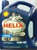 Shell helix HX7 DIZEL 10w-40 4л