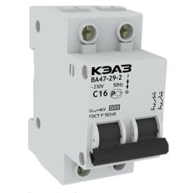 Автоматический выключатель модульный ВА47-29-2С10-УХЛЗ-КЭАЗ