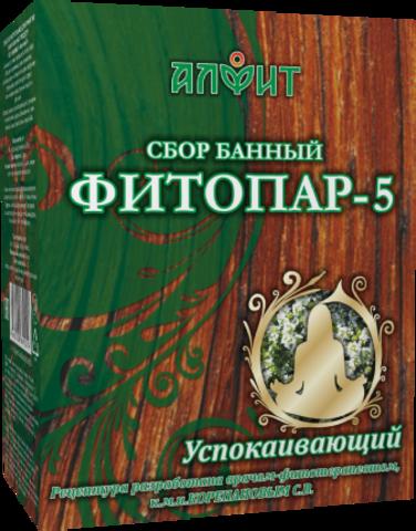 АЛФИТ сбор банный ФИТОПАР-5 Успокаивающий