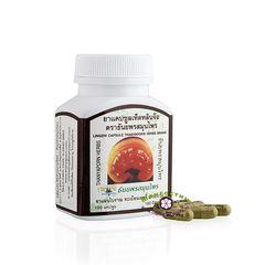 Экстракт гриба Линчжи (Рейши, Трутовик лакированный) в капсулах/Ganoderma Lucidum/  Lingzhi capsule Thanyaporn Herbs