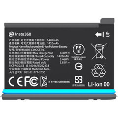 Аккумуляторная батарея Insta360 ONE X2 Battery (1420mAh)
