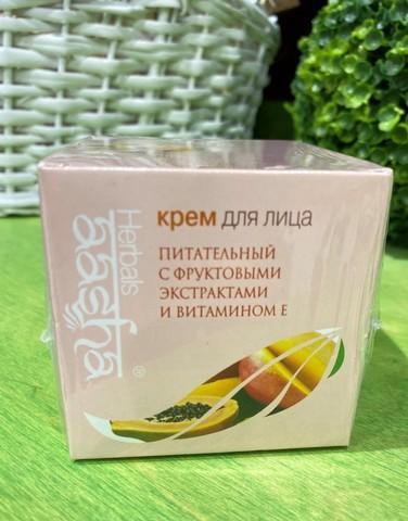 Крем д/лица питательный с фрукт.экстрактами AASHA HERBALS, 50 г