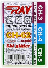 Парафин Ray CH-62 комби(-2/-7,-6/-12,-10/-30) 60гр