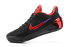 Nike Kobe A.D. 'Flip the Switch'