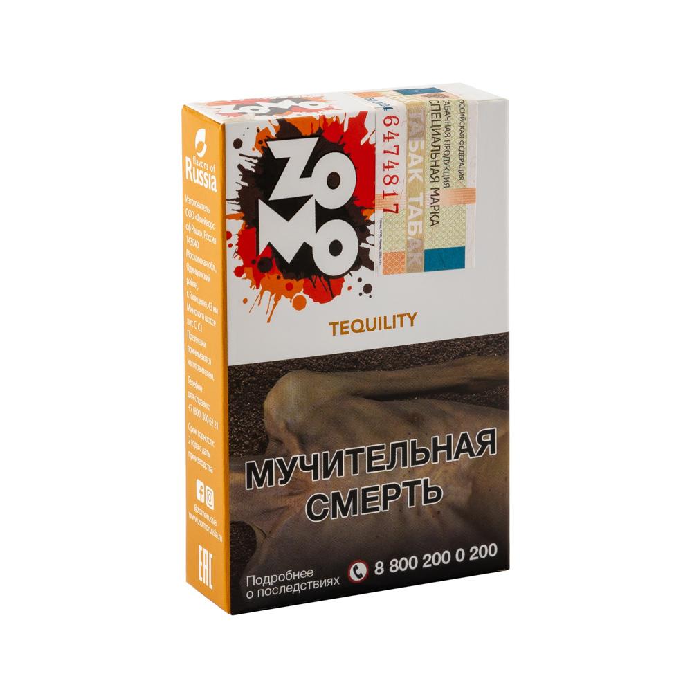 Прайсы на табак оптом puff bar электронная сигарета купить нижний новгород