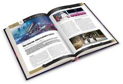 Мир фантастики: Фантастические 2010-е. Ностальгия, супергерои и гибель драконов. Спецвыпуск №3