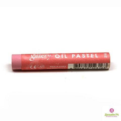 Пастель масляная Mungyo, профессиональная, цвет № 216 Розовый