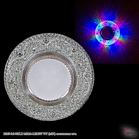 11063-9.0-001LD MR16+LED3W WT (MIX) светильник точ.
