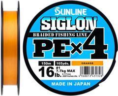 Плетёный шнур Sunline SIGLON PEx4 Orange 150m #1.0/16lb