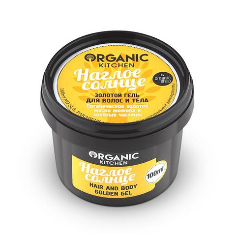 """Гель для волос """"Наглое солнце""""   100 мл   Organic Kitchen"""