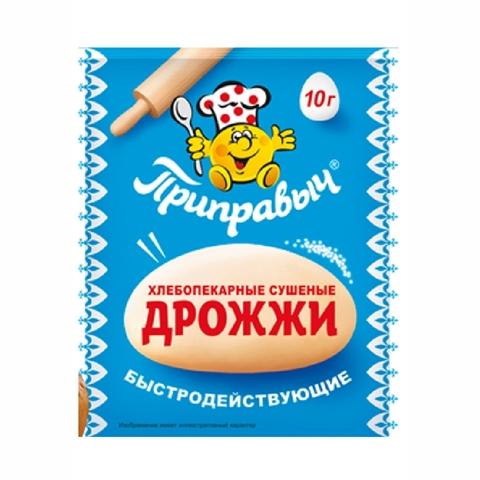 Дрожжи ПРИПРАВЫЧ 10 гр м/у РОССИЯ