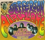 Jefferson Airplane / At The Family Dog Ballroom (CD)