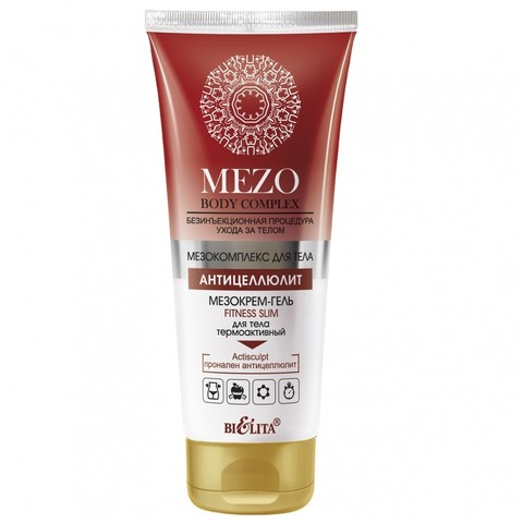 Белита MEZOBodyComplex Мезокрем-гель Fitness Slim для тела термоактивный 200мл