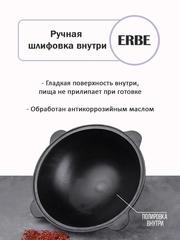 Казан чугунный узбекский 10 литров