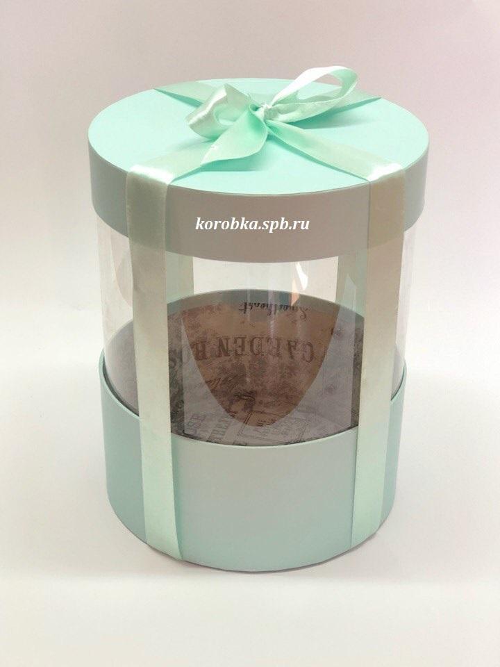 Коробка аквариум 20 см Цвет : Светло изумрудный  . Розница 400 рублей .