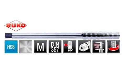 Метчик M4x0,7 (Гаечный) HSS G DIN357 6h 90мм Ruko 243040 (В)