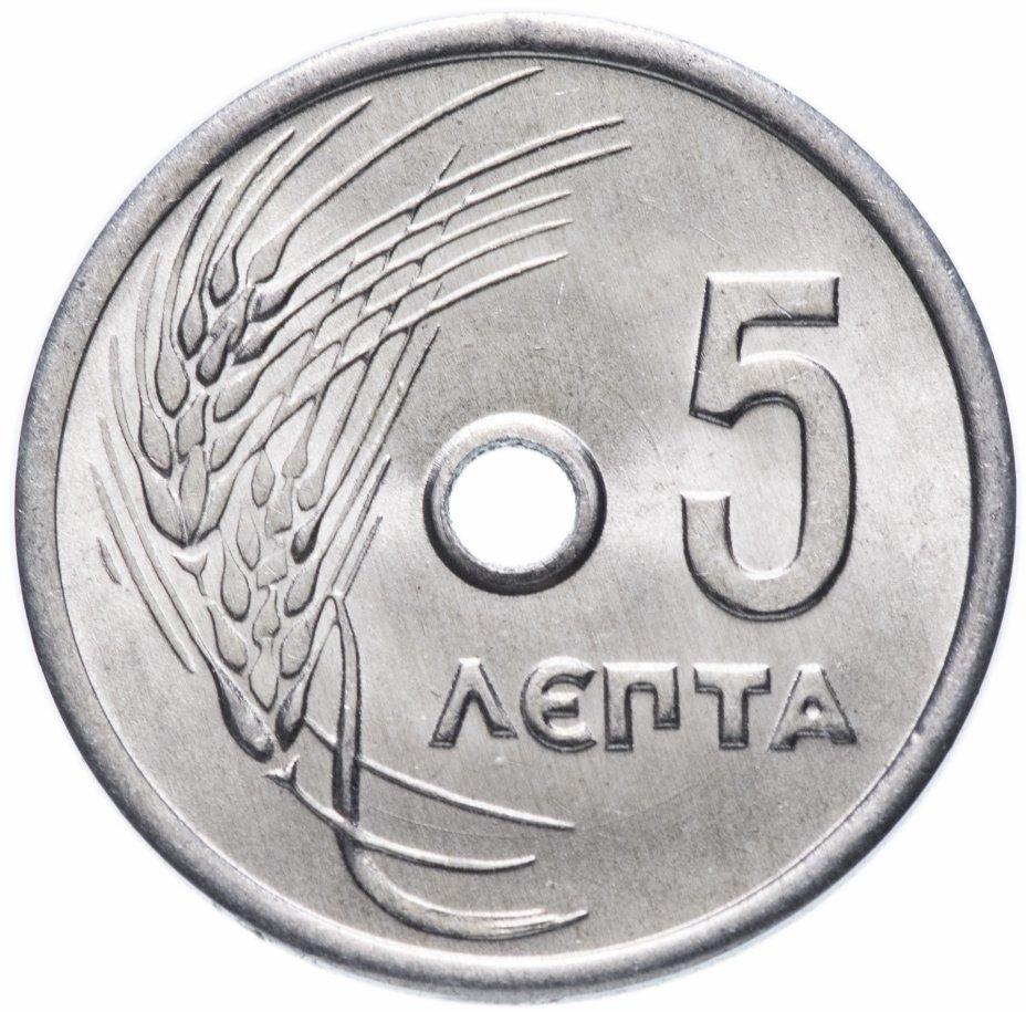 5 лепт. Греция. 1971 год. UNC