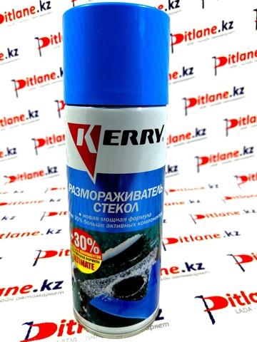 Размораживатель стекол KERRY (в баллоне 520мл.)