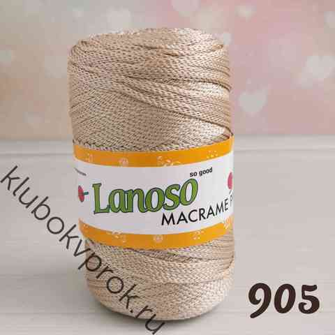 LANOSO MACRAME PP 905, Светлый бежевый