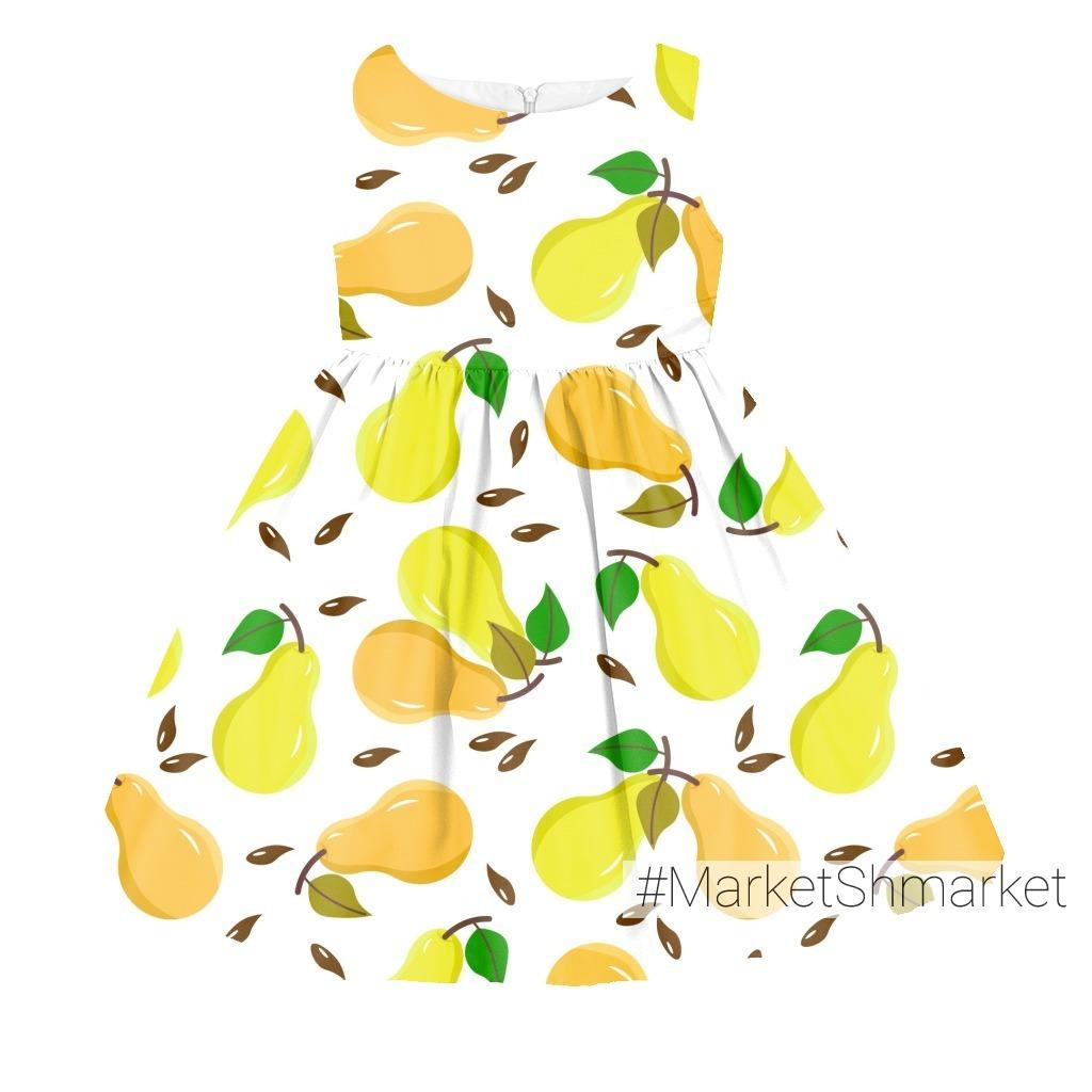 Груши желтые